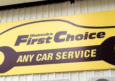 Mahindra First Choice dealer fraud; Customer cars seized!