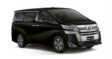 Rumour: Toyota Vellfire MPV launch on February 26, 2020