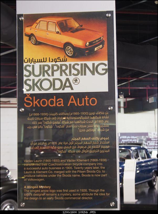 Pics: Sharjah Classic Car Museum-p4070643.jpg
