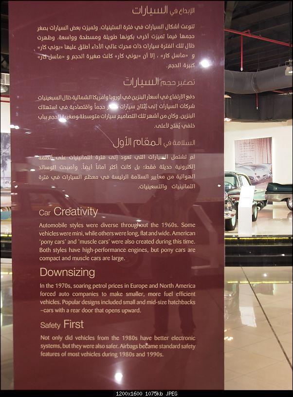 Pics: Sharjah Classic Car Museum-p4070735.jpg