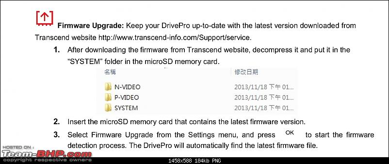 The Dashcam / Car Video Recorder (DVR) Thread-screen-shot-20180815-23.44.53.png
