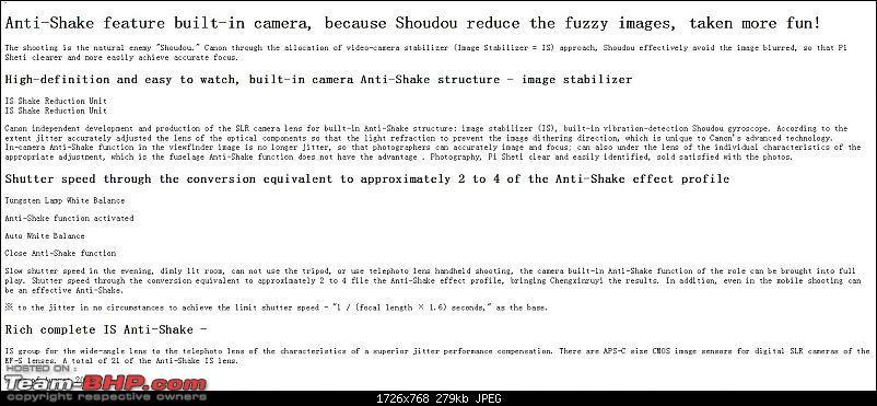 The Digital Camera Thread: Questions, discussions, etc.-antishakegc7.jpg