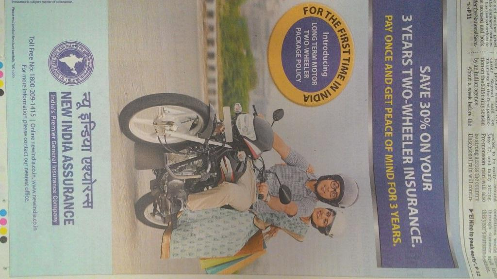New India Launches Long Term 2 Wheeler Insurance Policy Team Bhp