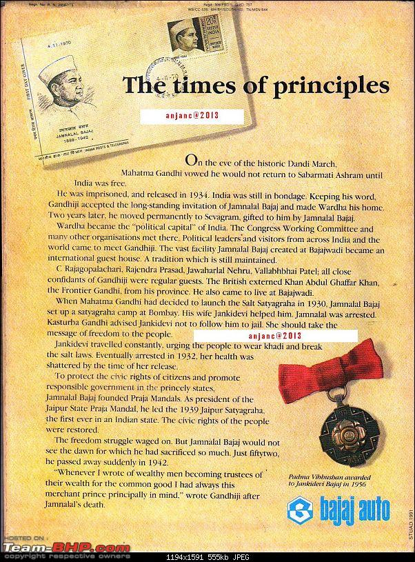 Ads from the '90s - The decade that changed the Indian automotive industry-page3-041.jpg