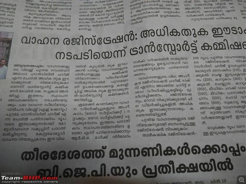 "Delhi Transport Dept tells Dealers to stop ""Handling Charges"" SCAM. EDIT: Telangana and Kerala too-1446828508822.jpg"