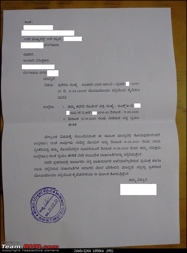 My experience: Vehicle with the same registration number as mine confiscated by the Excise Dept-request1.jpg