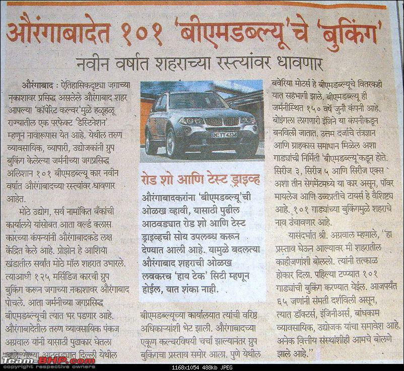 101 BMWs booked in one day in Aurangabad-dsc04382.jpg
