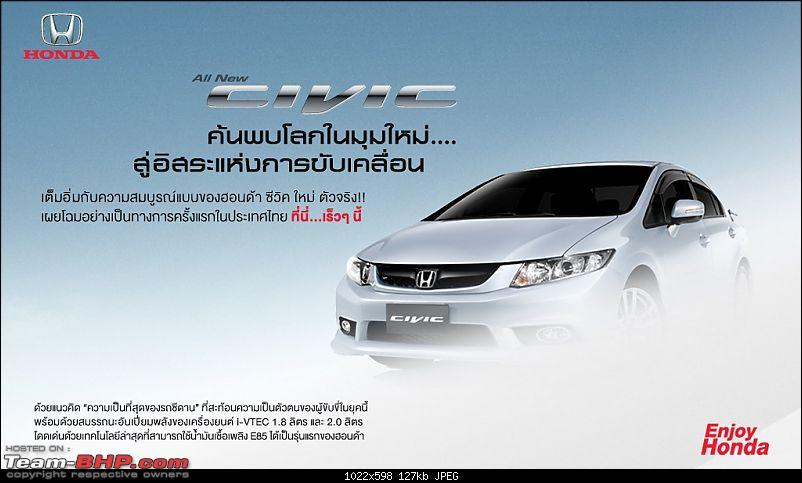 India bound 2011/12 Honda Civic ? EDIT : Clean pictures on pg. 19-civic.jpg