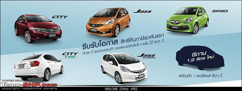 "Honda Brio Sedan to be launched in 2013. EDIT : To be called ""AMAZE""-key_honda_firstcar_promo_banner02.jpg"