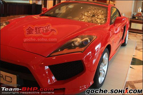 Name:  chineses11sportscar1.jpg