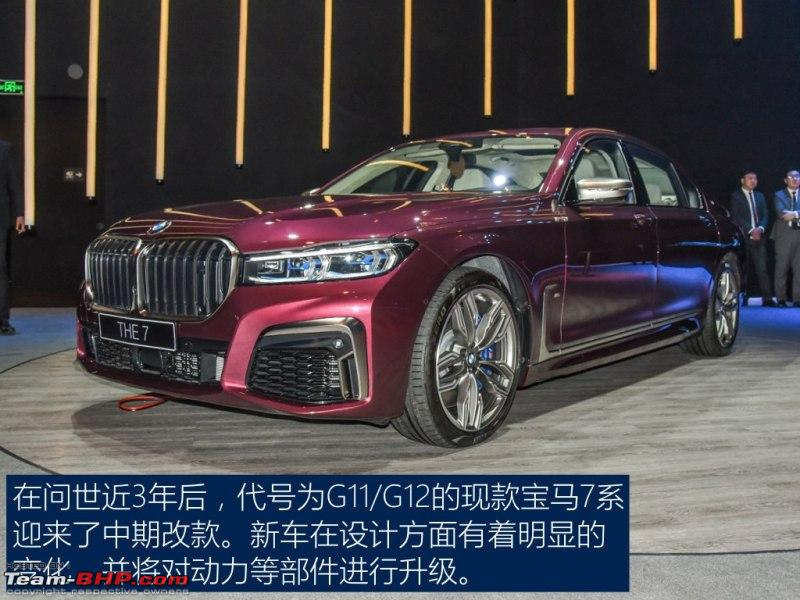 2019 Bmw 7 Series Facelift Page 5 Team Bhp