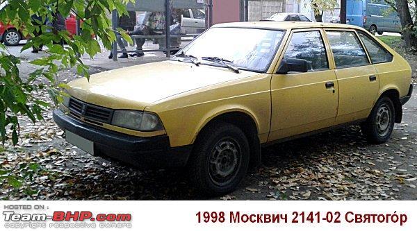Name:  1998Moskvich2141Svyatogorsmall.jpg Views: 1742 Size:  64.7 KB