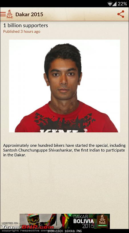 C S Santosh is the first Indian to participate in Dakar Rally-screenshot_20150108230919.png