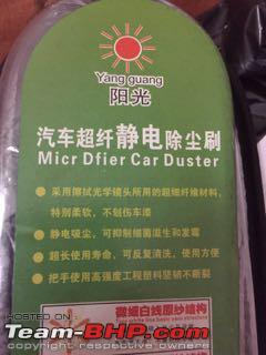 jopasu car duster a mini review page 74 team bhp. Black Bedroom Furniture Sets. Home Design Ideas