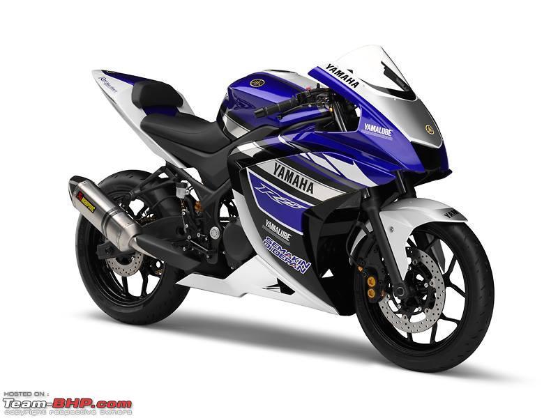 Name:  Yamaha R25.jpg Views: 14437 Size:  48.5 KB