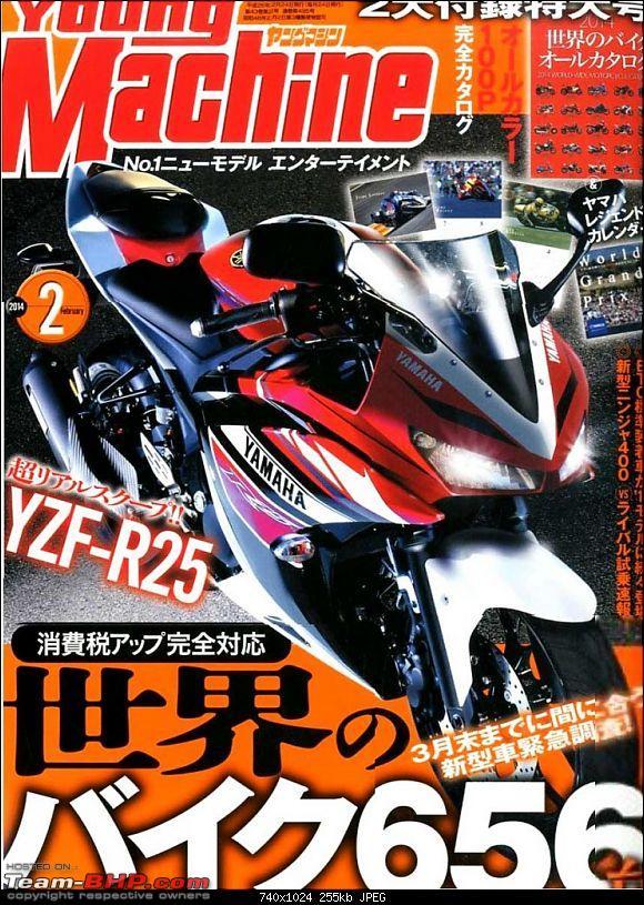 Yamaha R25 concept breaks cover @ 2013 Tokyo Motor Show-yamahar25leakedrendering740x1024.jpg