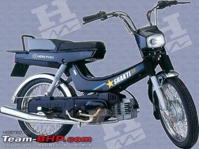 Buy Yamaha Puk