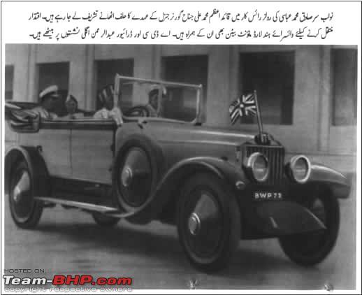 Name:  Rolls Royce of Nawab Sir Sadiq Muhammad Abbasi.jpg Views: 14392 Size:  46.0 KB