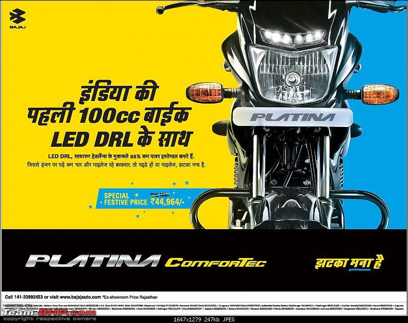 Auto-headlamps on (AHO): Getting rid of people's gestures on the road-jpr3371630large.jpg