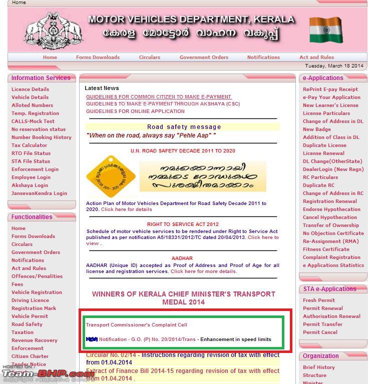 Name:  MVD Kerala.PNG Views: 9829 Size:  239.0 KB