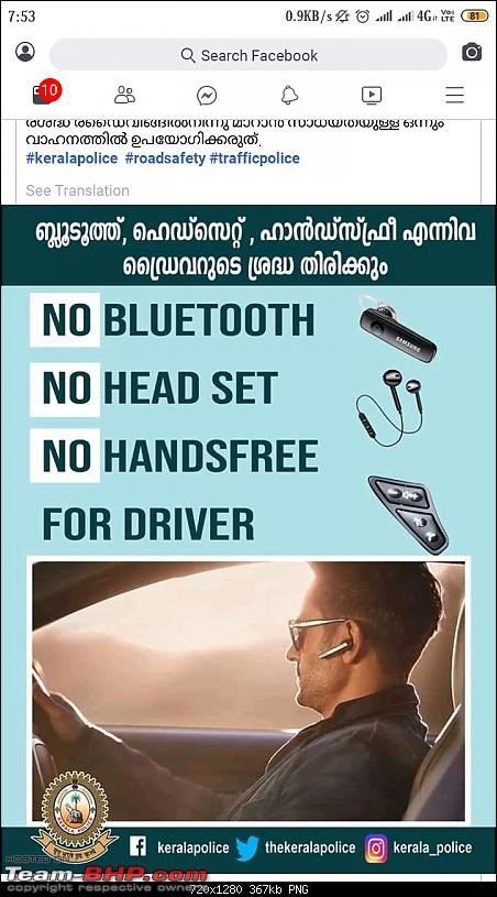 Kerala Police declares talking on phones using Bluetooth & handsfree as a punishable offence-screenshot_20190701075357551_com.facebook.lite.png