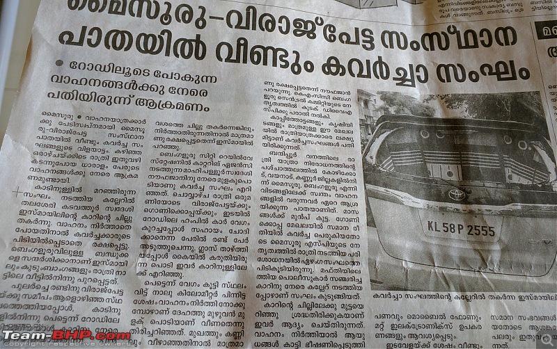 All Roads to Kerala-img_20160505_083821.jpg