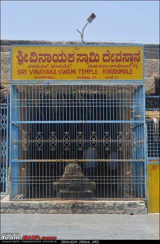 Cool Drives within 150 km from Bangalore-p8.jpg