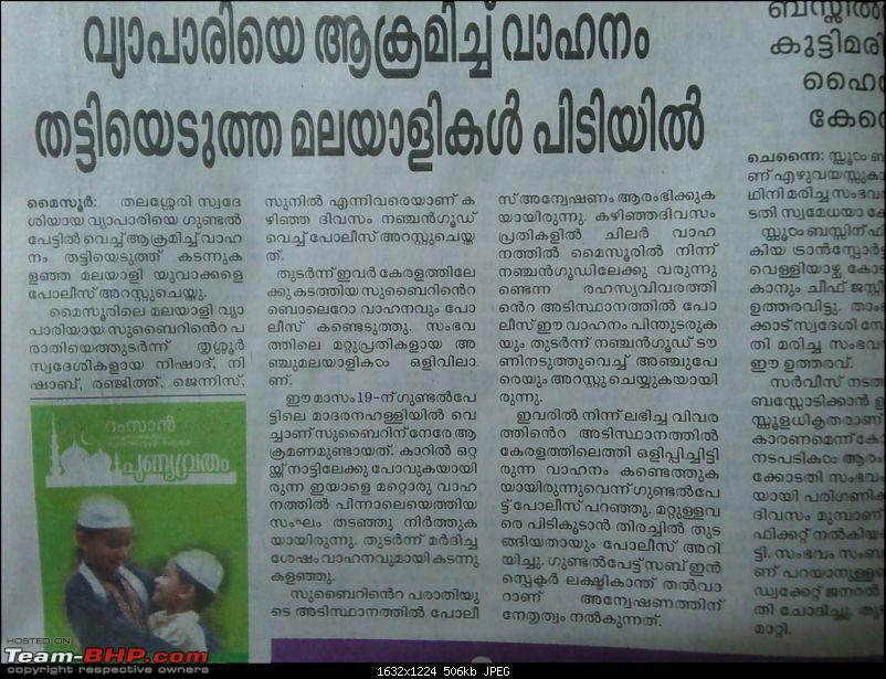 All Roads to Kerala-dsc_0085.jpg