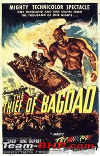 Name:  thief of bagdad.jpg