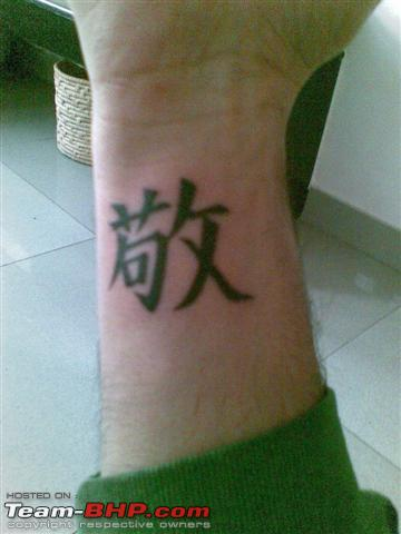 Name: My Tattoo (Small).jpg Views: 6772 Size: 25.4 KB