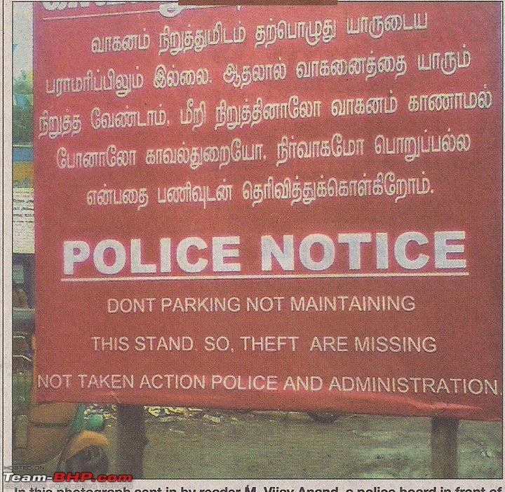 Name:  ChennaiParking.jpg Views: 2274 Size:  172.4 KB