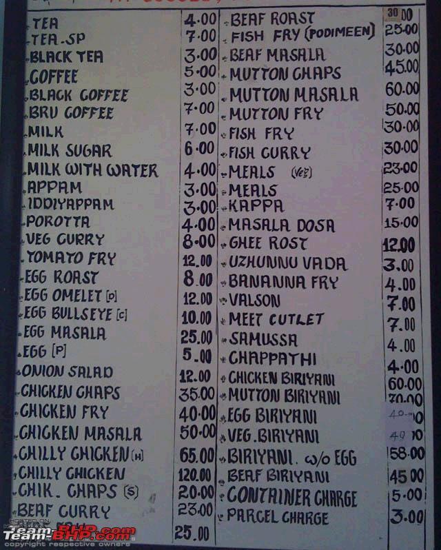 Name:  menu.JPG Views: 2365 Size:  94.5 KB