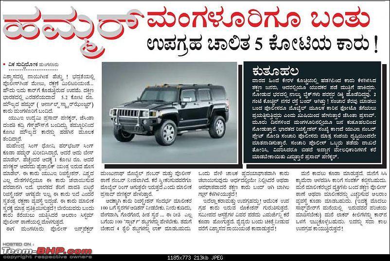 Supercars & Imports : Bangalore-hummer.jpg