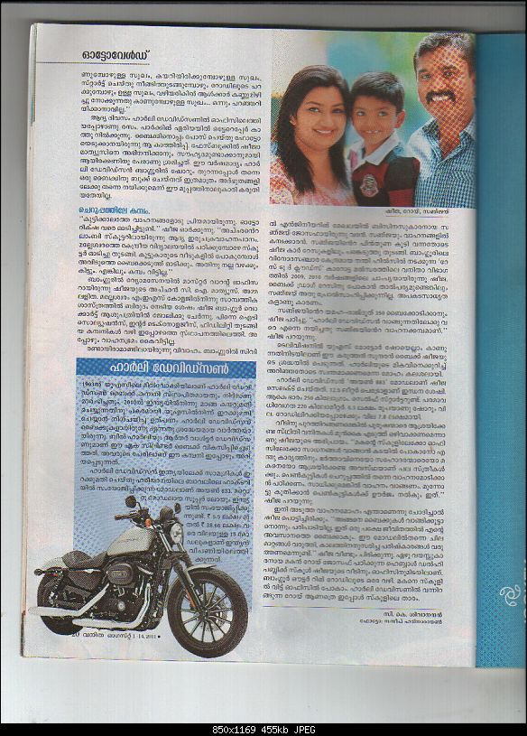 Meet the first woman to buy a Harley-Davidson in India!-ram-1.jpe