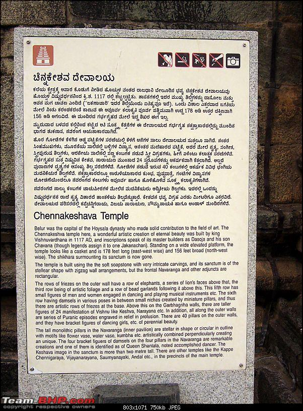 'Xing'ing around ! - An incomplete guide to Hoysala temples ;-)-1012.jpg