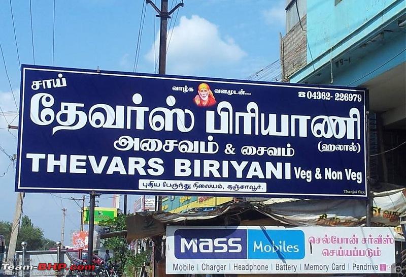 Chennai to Trivandrum (via Kumbakonam, Tanjavur, Papanasam & Courtalam)-26.jpg