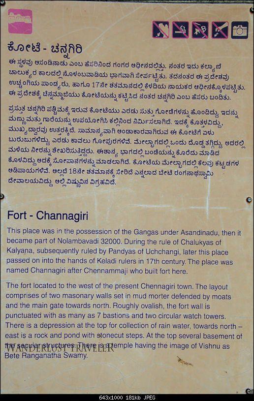 Wanderlust Traveller: Chasing the rain - Agumbe - Thirthahalli - Jog Falls-suh_5709.jpg