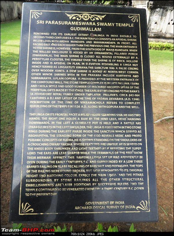 Rarely visited Ancient Temples: On the way from Bangalore to Tirupati-sdc15091.jpg