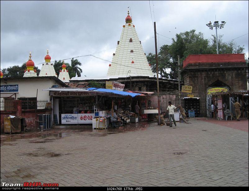 An Abode called Highway - Bangalore-Pune-Bangalore-img_1645.jpg