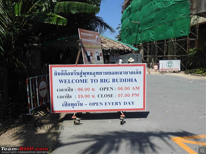 Wanderlust Traveler: Cambodia - Land of smiles-dscn1218.jpg