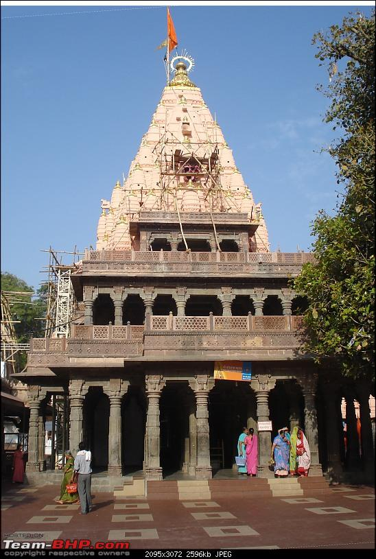 Varsai to Kashi on foot : 1857-59-mahakal_temple_ujjain.jpg