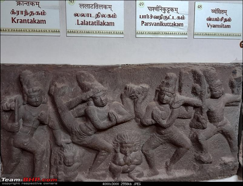 Baloo & I: Reset at an Ashram, and drive into the glorious past of the Chola empire-part3-pic26-additional-four-poses.jpg
