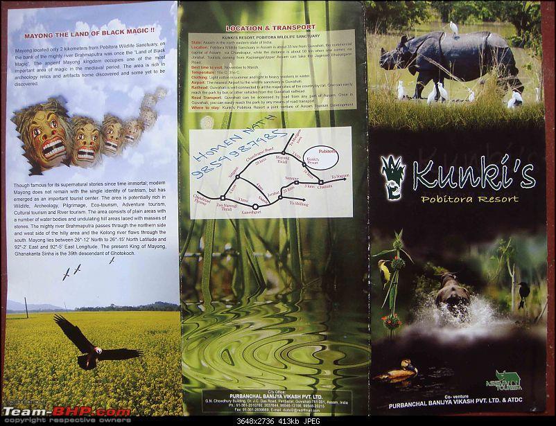 Guwahati getaways: Pobitora-dsc01756.jpg