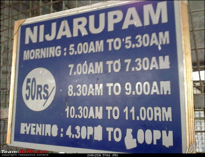 An Unplanned Trip, executed well - Hyderabad-Srikalahasti-30082010035.jpg