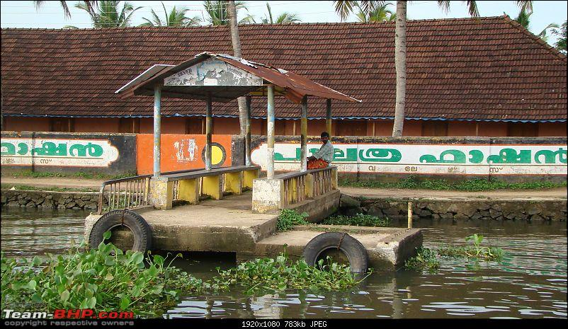 A 24-hour cruise (houseboat) in the Alappuzha backwaters-dsc01115.jpg