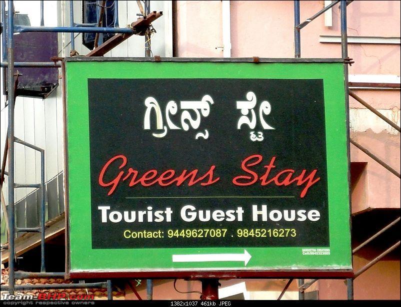 Weekend Getaway:  Bangalore - Coorg-dsc02208.jpg