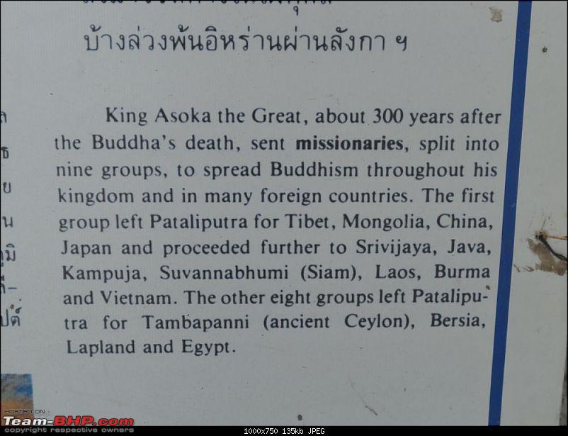 Amazing Thailand-dscn0322.jpg