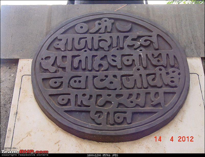 Weekend Trip : Pune - Diveagar - Srivardhan-balaji1.jpg