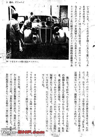Name:  Japanese.jpg Views: 1517 Size:  117.8 KB