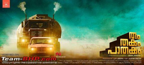 Name:  ThamThakamPathakammovie10.jpg